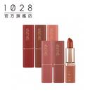 【2020新品】1028 唇迷心竅好色唇膏