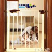 嬰兒童安全門欄寶寶樓梯口免打孔防護欄圍欄寵物貓狗柵欄桿隔離門igo    良品鋪子