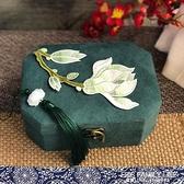 雙層首飾盒中國風飾品盒手鐲收納盒鏡子收納母親節禮物聘禮珠寶盒 艾瑞斯