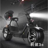 哈雷電動車成人跑車踏板代步寬輪胎電瓶車可拆卸鋰電池電摩托車 js9609『科炫3C』