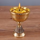 銅油燈 供佛家用燈盞 長明燈佛燈酥油盞食用油碗香油純銅燈座底座 陽光好物
