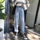 2021秋季新款韓版高腰顯瘦直筒褲寬鬆老爹九分牛仔褲學生長褲女 米娜小鋪
