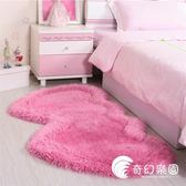 彈力絲雙心地毯客廳沙發臥室可愛粉色少女心房間滿鋪婚房床邊毯-奇幻樂園