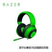 [富廉網] 限時促銷【Razer】雷蛇 北海巨妖-綠 電競耳機麥克風 (RZ04-02830200-R3M1)