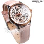 Kenneth Cole 羅馬風情 雙面鏤空 腕錶 自動上鍊機械錶 女錶 玫瑰金x粉紅 真皮錶帶 KC50984015