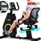 專業級磁控躺臥式健身車(距離調整+透氣靠背)臥式車美腿機.室內腳踏車.動感單車【SAN SPORTS】