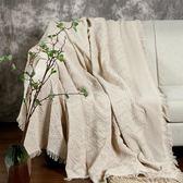 北歐純色純棉針織沙發巾沙發布客廳沙發罩全蓋萬能沙發套全包防塵吾本良品