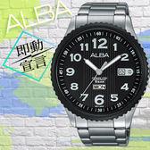 【僾瑪精品】ALBA PRESTIGE 極動宣言街頭酷流行腕錶-黑/45mm/ VJ43-X036D(AV3507X1)