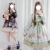 洛麗塔洋裝二次元Lolita連身裙日系【奇趣小屋】