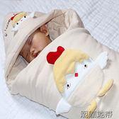 嬰兒抱被新生兒抱被春秋純棉夏季彩棉薄款被子秋冬加厚雞寶寶用品【潮咖地帶】