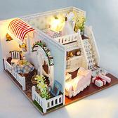 【WT16122906】 手製DIY小屋 手工拼裝房屋模型建築 -瑪格麗特