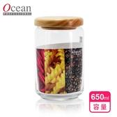 【Ocean 】木蓋玻璃密封罐650ml 儲物罐收納罐