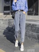 牛仔褲新款韓版寬鬆顯瘦網紅初戀加絨加厚直筒老爹褲子 生活優品