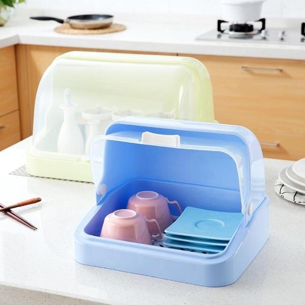 水杯瀝水架廚房收納架置物架碗筷杯子收納盒碗碟架子調料架【全館免運】