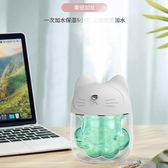 加濕器個性創意貓爪迷你小巧車載USB接口網紅辦公室臥室客廳 流行花園