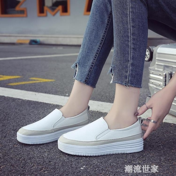 2020新款小白鞋鬆糕鞋女厚底樂福鞋平底單鞋休閒懶人一腳蹬女鞋潮『潮流世家』