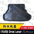 【一吉】17年後 Grand Lancer防水托盤 /EVA材質/ lancer防水托盤 lancer托盤 lancer後車廂墊 車廂墊