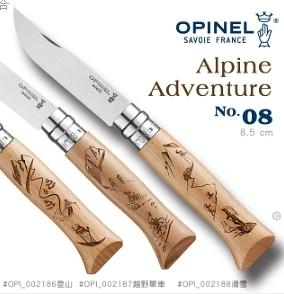 OPINEL N°08 Alpine Adventure 高山活動-戶外圖案系列 【AH53159】JC雜貨