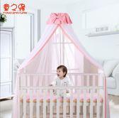 童之緣兒bb寶寶小蚊帳罩嬰兒床可摺疊帶支架蒙古包落地小孩無底igo 衣櫥の秘密