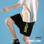 運動短褲女夏季寬鬆直筒中褲設計感小眾闊腿五分褲子【聚物優品】