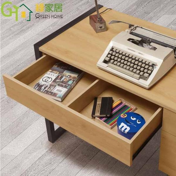 【綠家居】米愛爾  時尚4尺三抽書桌/電腦桌