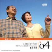 【軟體採Go網】IDEA意念圖庫 風格人物系列(04)老年生活