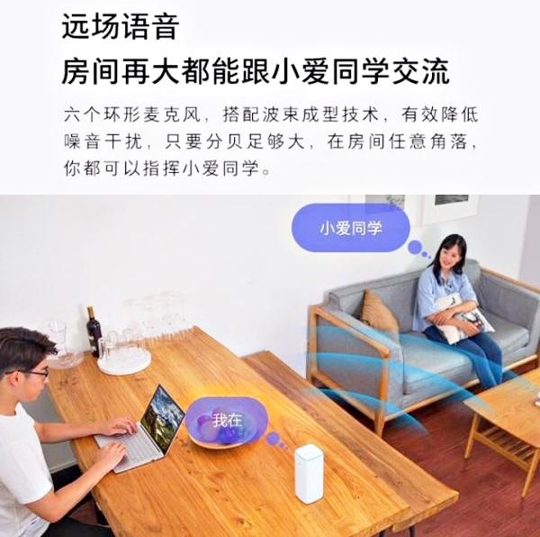 【coni shop】小米AI音箱 現貨供應 小愛音箱 智能音箱 網絡音箱 人工智能音箱 智能家庭