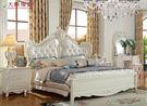 【大熊傢俱】QY9016 歐式床 六尺床 實木床 雙人床 床台 床架 皮床 法式床 公主床 另售床頭櫃 衣櫃