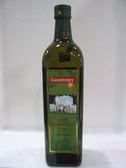 永健~佳士達100%純葡萄籽油1000ml/罐 ~買2罐送1罐~特惠中~