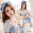 女僕裝 藍白格子兩截式小可愛圍裙 情趣角...