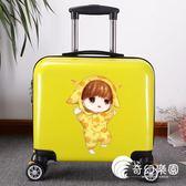 行旅箱-兒童行李箱男女孩寶寶拉桿箱可坐可騎旅行箱公主可愛卡通18寸皮箱-奇幻樂園