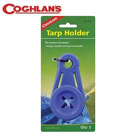 丹大戶外【Coghlans】加拿大 TARP HOLDER 外帳套片 9190