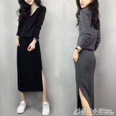 中長款時尚氣質韓版收腰針織裙打底裙子女 格蘭小舖