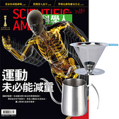 《科學人》1年12期 贈 304不鏽鋼手沖咖啡2件組
