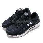Under Armour UA 慢跑鞋 Charged Intake 4 黑 白 女鞋 運動鞋 【PUMP306】 3022601003