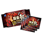 【R&R】熔炎12時手握式瞬熱暖暖包 (10入袋裝)