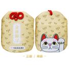 相模 Sagami Gold 金運御守 金色逗趣套1入【套套先生】超可愛 貓咪御守 日本 招財貓