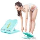 可摺疊拉筋板腳底按摩站立斜踏板家用健身平衡板關節器 3C優購