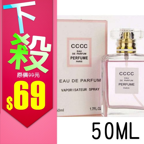 【202】LiangLinuhai CCCC女性淡香水50ml
