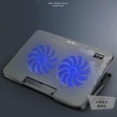 筆記本散熱器蘋果聯想華為碩戴爾惠普游戲吃雞手提電腦降溫底座排風扇【小檸檬3C】