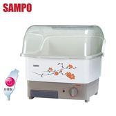 SAMPO聲寶六人份直熱式烘碗機 KB-RA06H~台灣製造