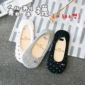 船型襪 隱形襪-棉質海軍風淺口防滑短襪子(款式隨機)73pp629[時尚巴黎]