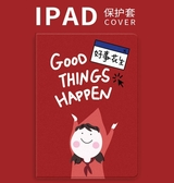 2018新款IPAD保護套AIR2蘋果MINI4硅膠殼PRO10.5全包1防摔9.7英寸
