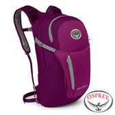 【美國 OSPREY】Daylite Plus 20休閒背包20L 茄子紫 100004 登山|露營|休閒|旅遊|戶外