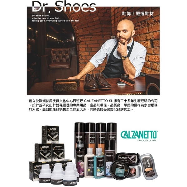 Calzanetto卡莎娜杜皮革潤潔乳 天然植物茶樹精油 PH5~7酸鹼平衡╭*鞋博士嚴選鞋材
