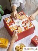 月餅禮盒 2021創意中秋雙層月餅禮盒子手提8粒流心蛋黃酥空包裝定制網紅 童趣