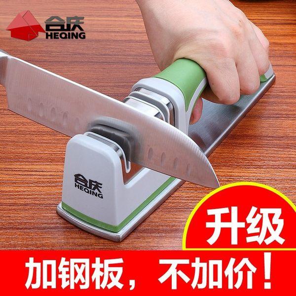 小熊居家不銹鋼磨刀器 廚房家用快速陶瓷金剛石磨刀器磨刀棒磨刀定角特價