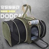 寵物背包 貓包狗包貴賓泰迪背包箱包旅行包透氣便攜帶可折疊貓包