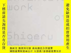 二手書博民逛書店The罕見inventive work of Shigeru B