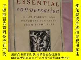 二手書博民逛書店The罕見Essential conversation (wha